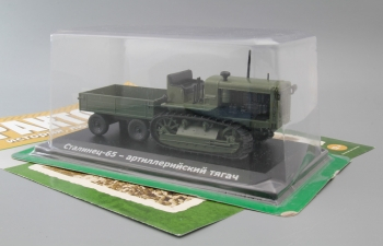 Сталинец 65 Артиллерийский тягач, Тракторы Спецвыпуск, хаки
