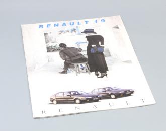 Журнал Renault 19