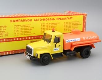 Горький 3307 Цистерна Огнеопасно Аэрофлот, желтый / оранжевый