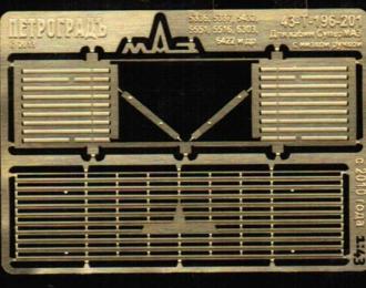 Фототравление Решётка радиаторная широкая СуперМАЗ с 2010 года
