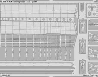 Набор фототравления для P-40N закрылки