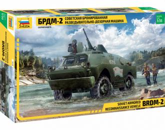 Сборная модель Советская бронированная разведывательно-дозорная машина БРДМ-2