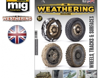 TWM Issue 25 WHEELS, TRACKS & SURFACES (English)