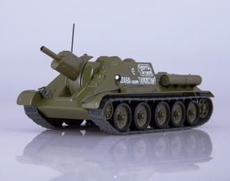 СУ-122, Наши танки 7