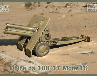 Сборная модель Гаубица 100/17 мод.1916 г.