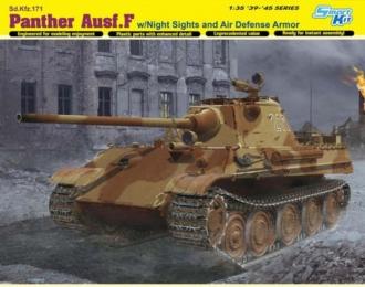 Сборная модель Немецкий средний танк Sd.Kfz.171 Panther Ausf.F с приборами ночного видения и противоавиационными экранами