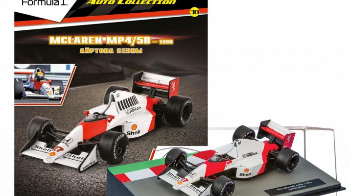 MCLAREN MP4/5B Айртона Сенны (1990), Formula 1 Auto Collection 30