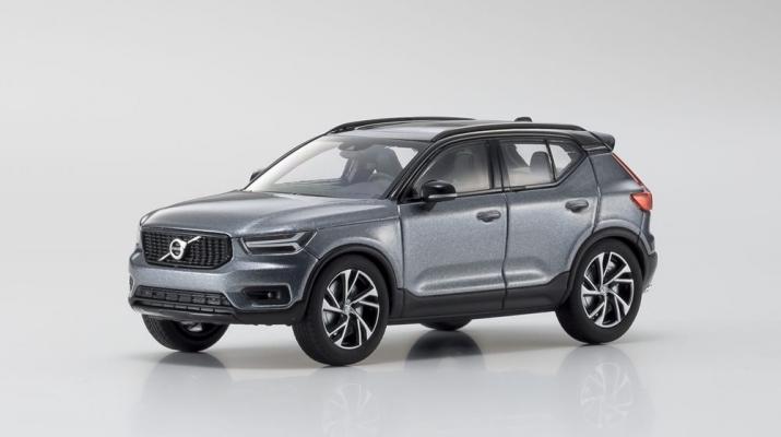 Volvo XC40 (grey met)