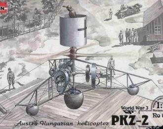 Сборная модель Австрое-венгерский вертолет PKZ-2