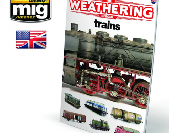 TWM SPECIAL: TRAINS (English)