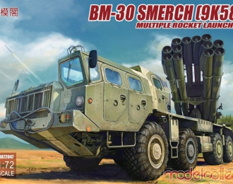 Сборная модель РСЗО Russia BM-30 Smerch 9K58 multiple rocket launcher