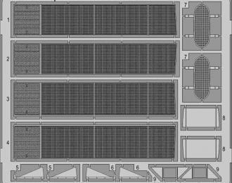 Фототравление для Mosquito FB Mk. VI радиаторы