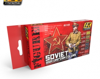 Набор из шести акриловых красок SOVIET WWII UNIFORM COLORS