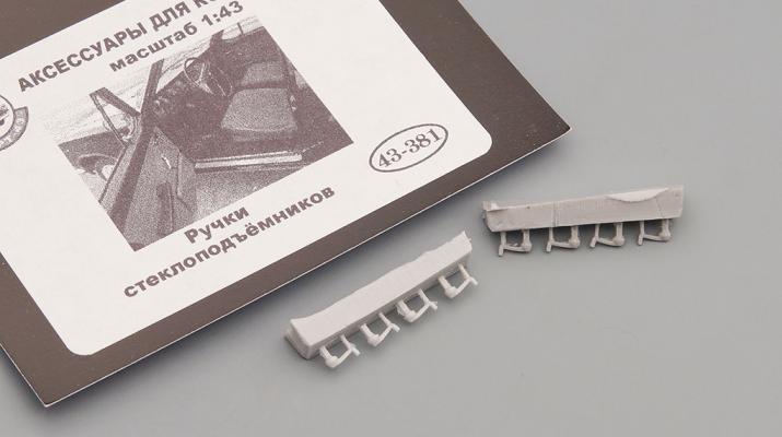 Ручки стеклоподъёмников (8 шт.)