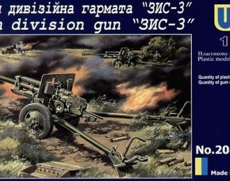 Сборная модель Советское 76-мм противотанковое орудие ZIS-3