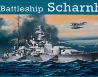 Сборная модель Немецкий линкор Scharnhorst