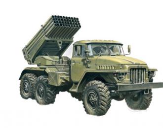 Сборная модель Уральский грузовик 375 Реактивная система залпового огня БМ-21 «Град»
