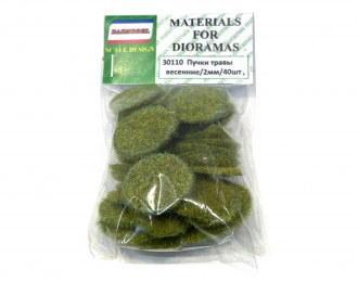 Пучки травы, весенние, 40 шт. / 2 мм