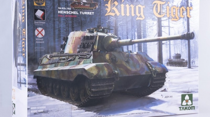 Сборная модель WWII German Heavy Tank Sd/Kfz 182 King Tiger Henschel Turret full w/Interior
