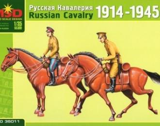 Сборная модель Русская кавалерия 1914-1945 г