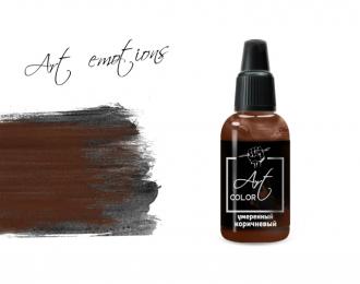 Краска акриловая Art Color умеренно коричневый (Moderate brown)