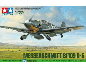 Сборная модель MESSERSCHMITT BF109 G-6