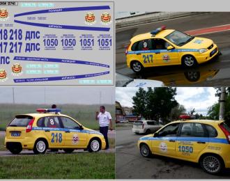 Набор декалей Волжский автомобиль 1119 Kalina Sport ДПС Хакасия (100х70)