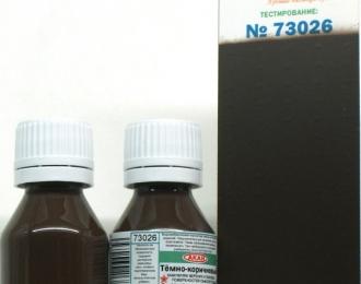 Тёмно-коричневый камуфляж верхнихи боковых поверхностей самолётов Су МиГ 21/23/27