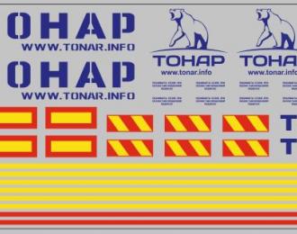 Набор декалей Прицепы Тонар, синий (200х70)