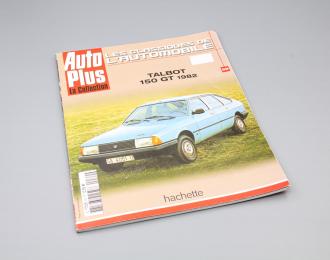 Каталог Auto Plus