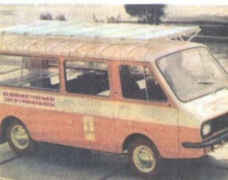 Набор для конверсии РАФ-2910 Электромобиль с солнечной батареей