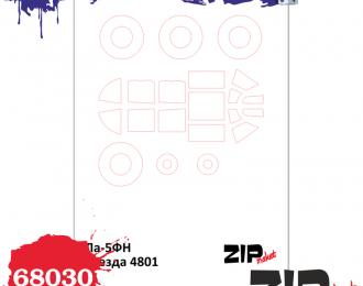 Набор масок Ла-5ФН, (Звезда)