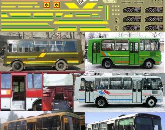 Набор декалей для Павловский автобус 3205 / 32053, 190х80