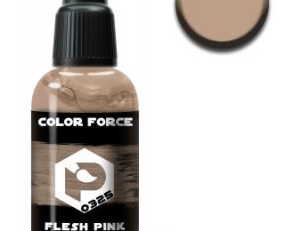телесный розоватый (flesh pink)