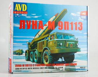 Сборная модель ЛУНА-М 9П113 с ракетой 9М21 на шасси ЗИЛ-135ЛМ