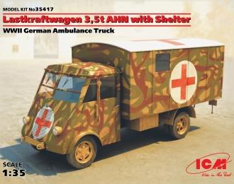 Сборная модель Германская военная машина скорой помощи Lastkraftwagen 3.5t ANH withShelter WWII German Ambulance Truck