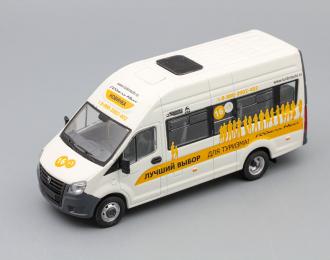 (Конверсия!) ГАЗель Next A65R32 туристический автобус, белый