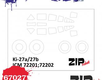 Набор масок Ki-27a/27b, (ICM)