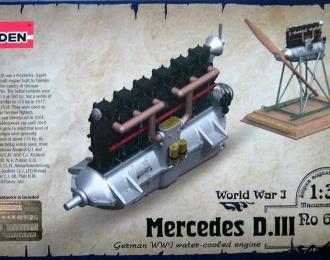 Набор для доработки Немецкий авиадвигатель Mercedes D.III