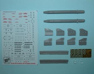 Набор для доработки Советская / российская ракета класса воздух-поверхность Х-25МЛ (с полуактивной лазерной ГСН 24Н1) с пилоном АПУ-68 (NATO Karen-10)
