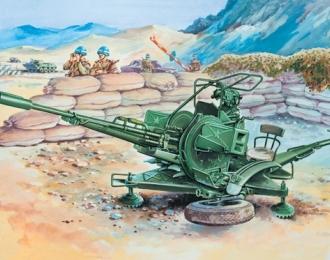Сборная модель ЗУ-23 Зенитная установка