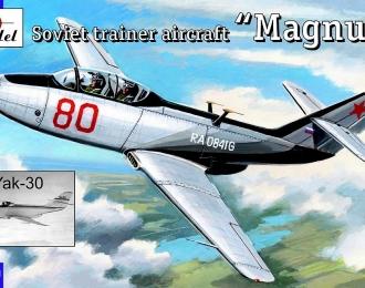 Сборная модель Советский реактивный учебно-тренировочный самолёт Як-30 (1960)