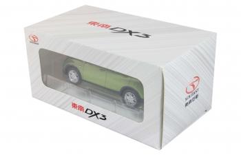 Soueast DX3, green