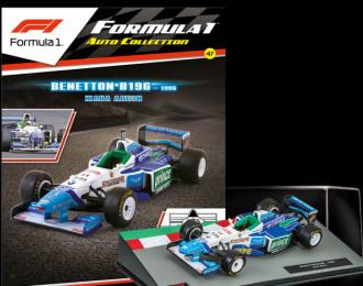 BENETTON B196 - Жан Алези (1996), Formula 1 Auto Collection 47