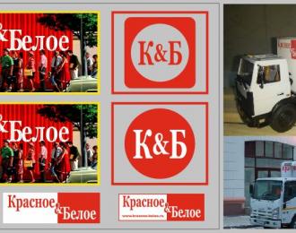 Набор декалей Фургон магазина Красное и Белое (вариант 3, 200х140)