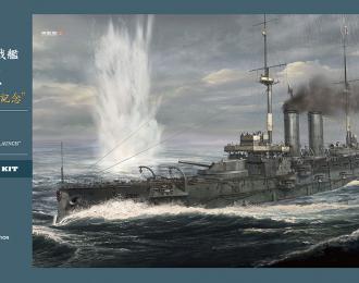 Сборная модель Корабль IJN Battleship Mikasa 120th Anniversary of Launch