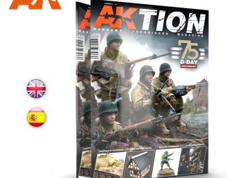 """Книга на английском языке """"AKTION Nº3"""""""