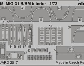 Фототравление Набор для доработки - Советский истребитель-перехватчик МиГ-31Б/БМ (интерьер)