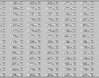 Набор декалей Номерные знаки (100х140)