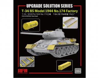 Сборная модель s Травление к танку Т-34-85 1944 года, завод № 174